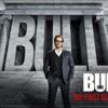【海外ドラマねた】企業ロゴに隠されたサブリミナル効果【海外ドラマ「BULL/ブル」20・21話】