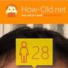 今日の顔年齢測定 227日目