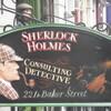 シャーロック・ホームズ博物館と隣のロックンロールショップに行ってみた