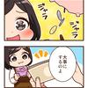 お金だ~すいき(*´ω`*)