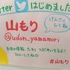 埼玉県に告ぐ【第55弾】6月第1週一挙大公開。(20200601~20200605)