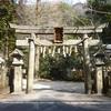 岩窟めぐりで有名な磐船神社
