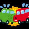 交通事故が起きたらすぐにやるべき事(追突事故被害者の記録)