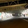 京浜急行バス (J5440) ノクターン号 乗車記