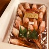 ふるさと納税で富山県朝日町から『紅ガニ身抜き(ツメ)500g』が届きました!