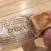 【セブ旅】breadafterbreadで美味しいパンに出会った!