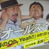 架空キラキラ女子日記『恋のトラブル!~ネオ東京カレンダー 綾菜、55歳』