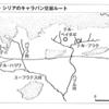 メソポタミア文明:シュメール文明の周辺⑦ エブラ