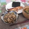 鮭の塩焼き&玄米ひじきごはん、そして野菜のお味噌汁