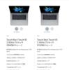 無料でMacbookproを手に入れる方法