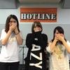 【HOTLINE2016】店予選ライブレポート!~7/3編~