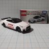(レビュー)日産 GT-R NISMO 2020 GT3 仕様 トミカいっぱいあつめよう!プレゼントキャンペーン2021