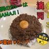 濱司・HAMAJIで食レポ!福岡薬院で一番うまいカレー屋!