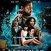 最近観た映画(『僕と世界の方程式』『未来を花束にして』など)