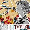 『ギヴン(5)』(キヅナツキ/新書館ディアプラス・コミックス)感想【ネタバレあり】