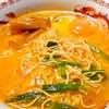 ラーメン (即席袋麺 チャルメラ-豚骨「バリカタ麺」)