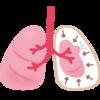 両肺尖ブラという病気