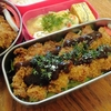 【1食123円】男が喜ぶトンカツ×メンチ=トンカチ弁当掛け算レシピ ~肉を肉で挟んだガッツリフライの誕生~【パパ手作り節約弁当】