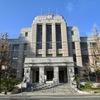 旧逓信省東京簡易保険支局