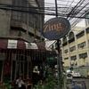 東南アジアの旅 フィリピン④ ロックウェル