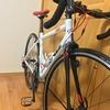 【自転車を作る。】前編~事前準備、構想など~