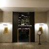 『SOI(ソイ)』タイ料理 - グアム / デュシタニホテル