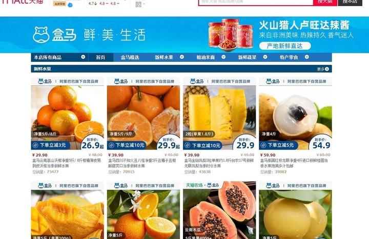 山谷剛史の中国ITニュースピックアップ:2020年3月~4月新型肺炎期間の中国ネット企業の動きまとめ