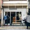 松陰神社のメルシーベイクと三軒茶屋のいちびこ。