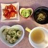 お野菜からの離乳食  [238日目  ホタテの青のりバター炒め]