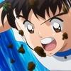 【アニメ版4期】キャプテン翼 必殺シュート集 ~小学生編~【完璧な再現】