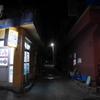 新安の旅[201712_03] - 2年越しの念願のあの場所へ、そして島特産のホンオフェに舌鼓を打つ黒山島の夜