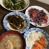 【健康】グルテンフリー生活を始めて1年半〜食生活や習慣の変化をご紹介〜