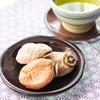 最高の健康茶【柿の葉茶】