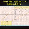 ECG-359:answer:その1 まず 等頻度房室解離= 心電図検定試験:傾向と対策 Q.007 =