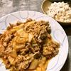 豚キムチ (中国妻料理)