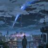【感想】モヤモヤ映画「君の名は。」で感動できなかった理由を考えた