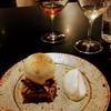 目黒の発酵料理レストラン『KABI』:1年間お疲れ様ディナー