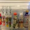 冷蔵庫のチューブ類の収納法。