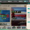艦これ 秋イベントE2前編(発令!艦隊作戦第三法)