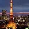 インスタグラムで有名なスポットを紹介![世界貿易センターから見る夜景東京タワー]