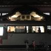 【台東区】寿湯(東上野)