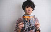 「英国紳士」の世界にようこそ ~『ENGLISH JOURNAL』恒例イギリス特集