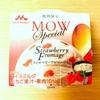 森永乳業 MOW Special Strawberry Fromage [ストロベリーフロマージュ] 【コンビニ】