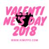 2018年バレンタインギフト!自分へのご褒美はコレ♡