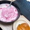 在宅でお仕事・・・あると助かる食材というか補助食材的なもの。