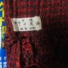 千厩の絹織物