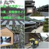 中山道・木曽路ツー 宿場巡りの回顧録 『妻籠宿』