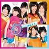 5(FIVE) (Berryz工房)