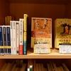 """『ブッダの小ばなし』発売 """"Buddha no Kobanashi""""(Short humor stories by Buddha) on sale"""