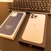 iPhone13 Pro Maxを購入して一週間の使用感(重さ、サイズ、カメラ性能)